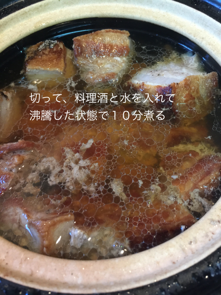f:id:karutakko-muratan:20170616152415j:plain