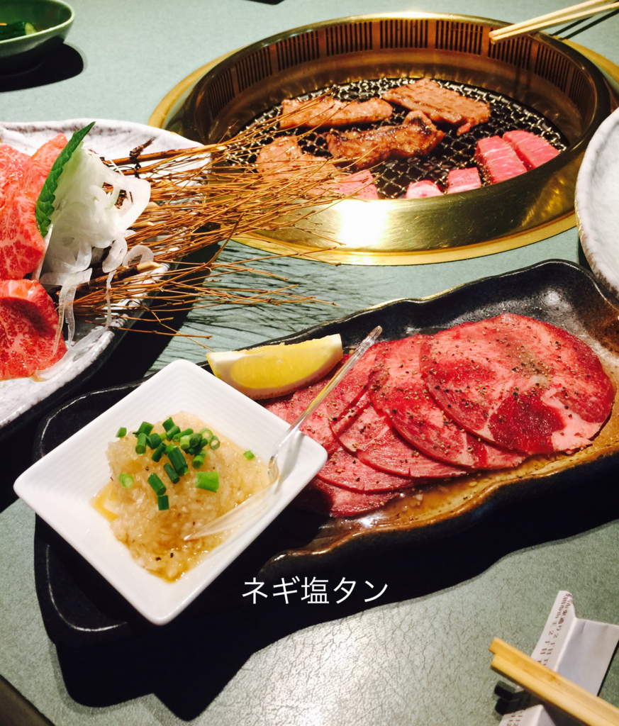 f:id:karutakko-muratan:20170618095812j:plain