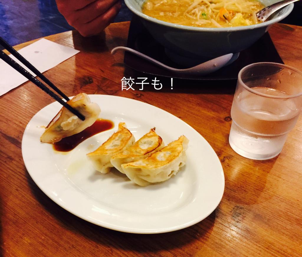 f:id:karutakko-muratan:20170618095907j:plain