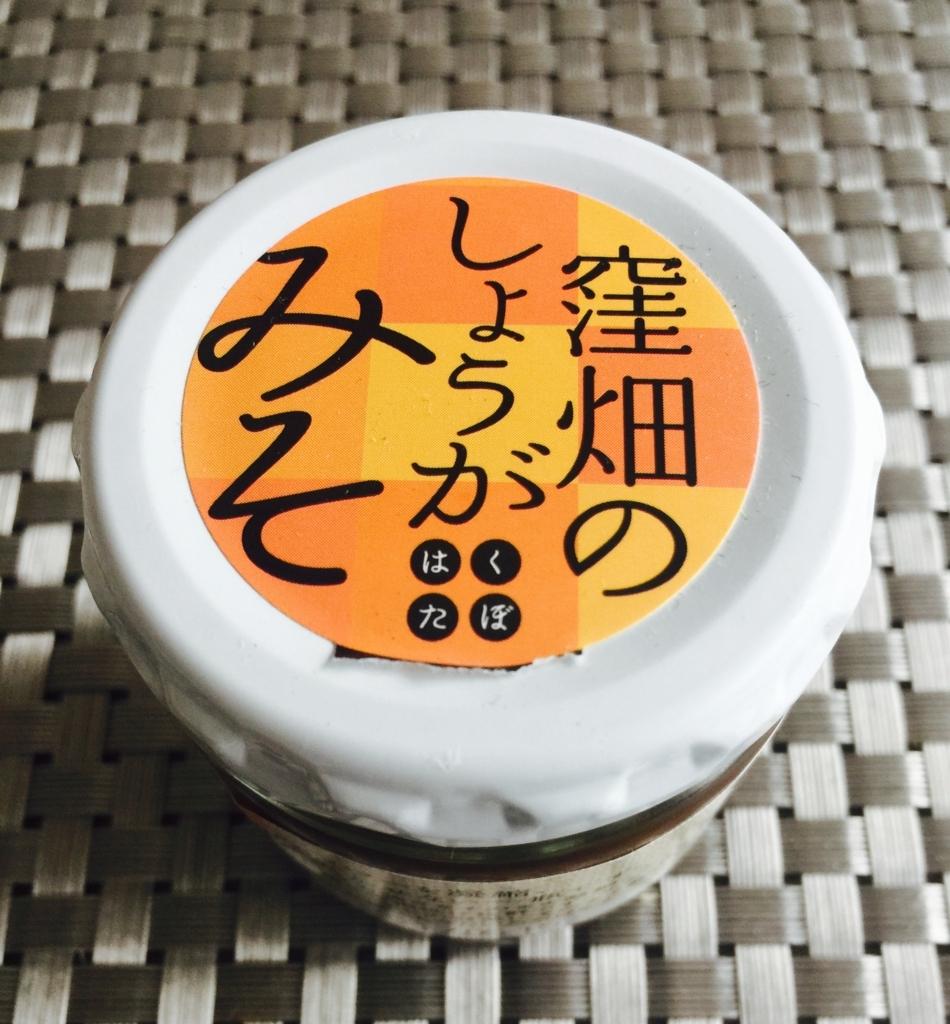 f:id:karutakko-muratan:20170621102908j:plain