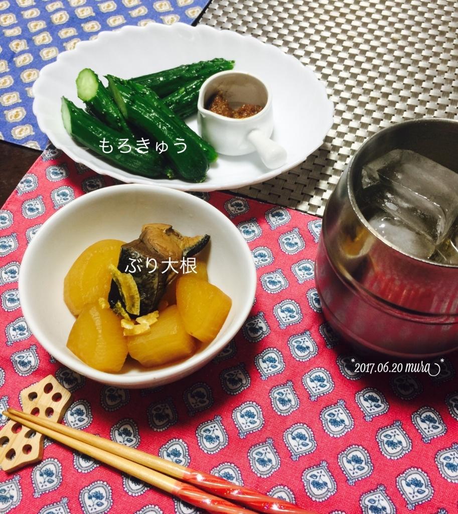 f:id:karutakko-muratan:20170621102923j:plain
