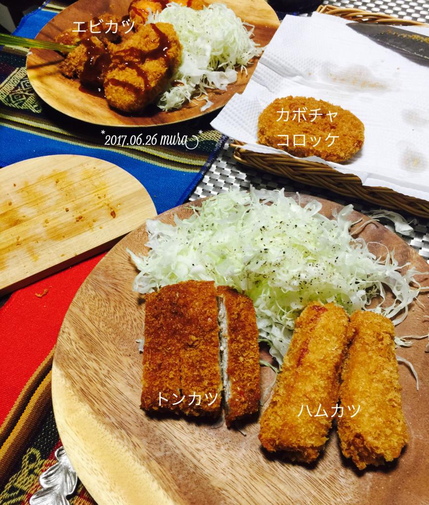 f:id:karutakko-muratan:20170627102727j:plain