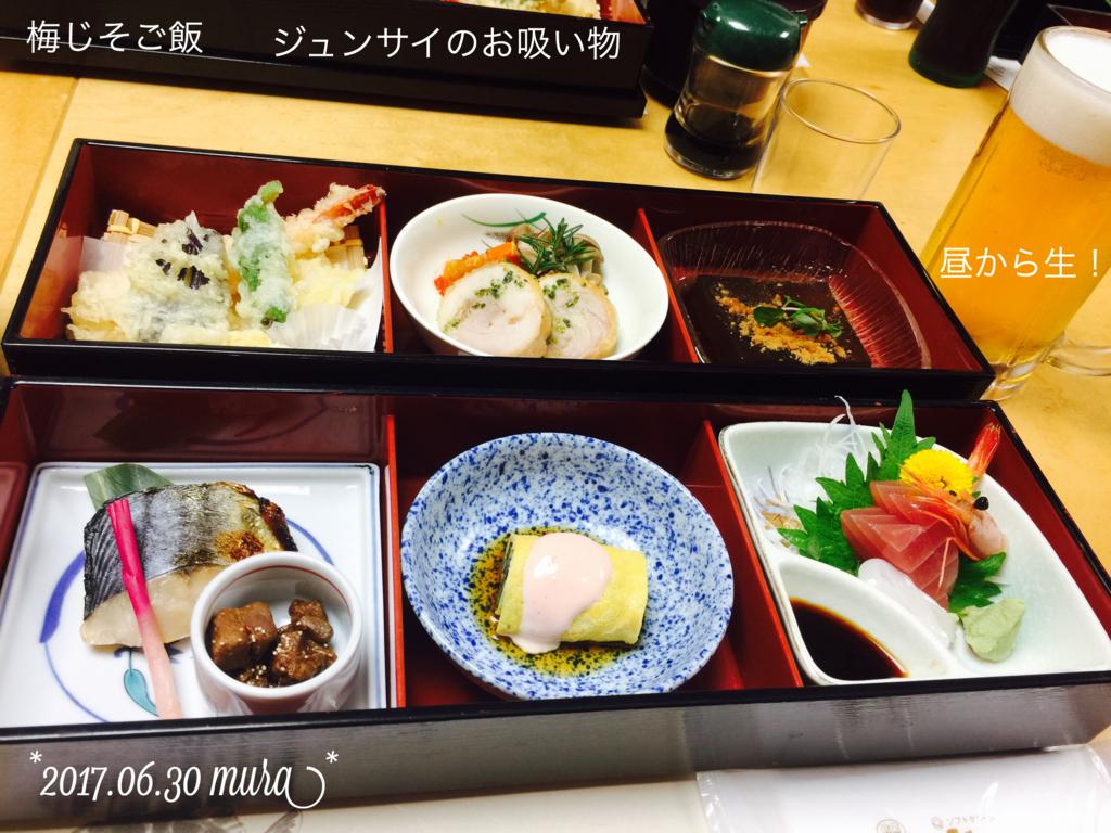 f:id:karutakko-muratan:20170701092725j:plain