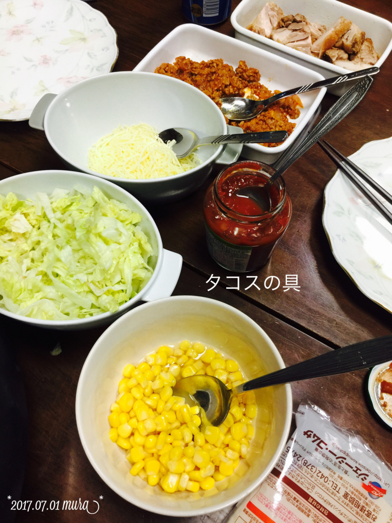 f:id:karutakko-muratan:20170702085323j:plain