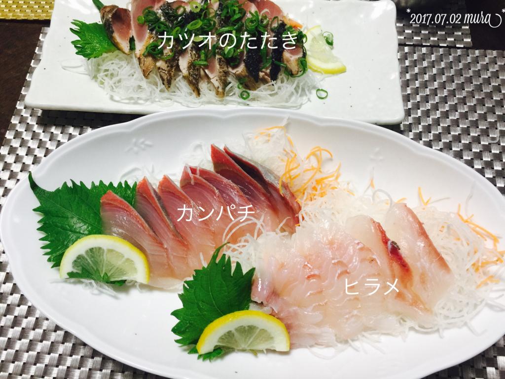 f:id:karutakko-muratan:20170703013531j:plain