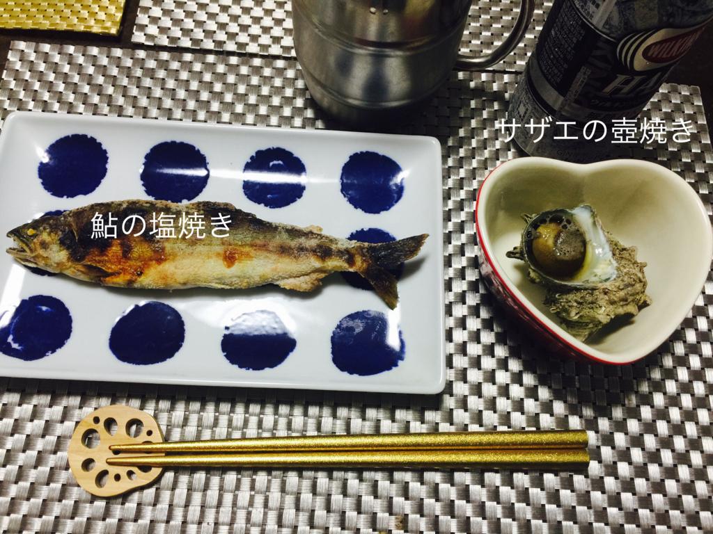 f:id:karutakko-muratan:20170703013551j:plain
