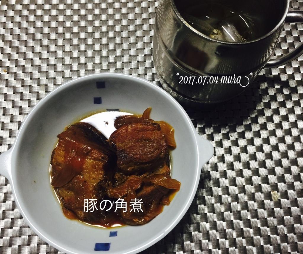 f:id:karutakko-muratan:20170705092227j:plain