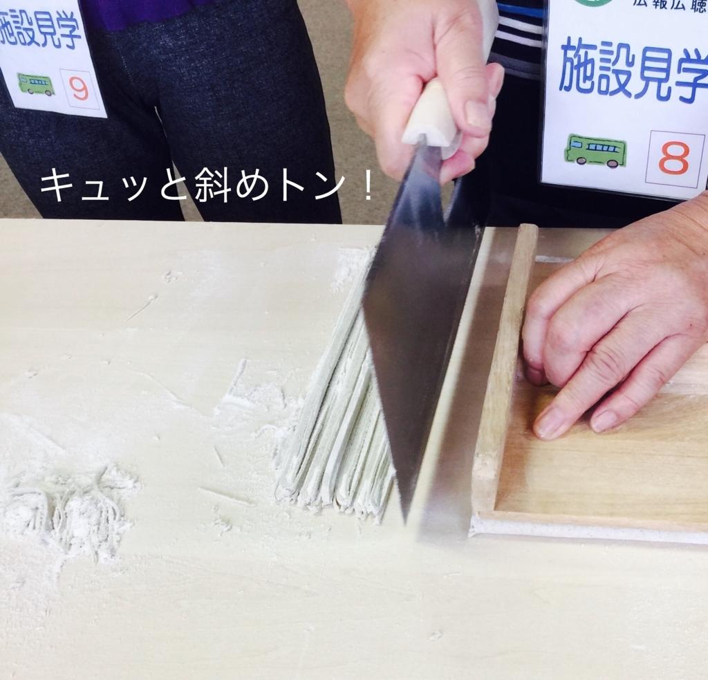 f:id:karutakko-muratan:20170705092417j:plain