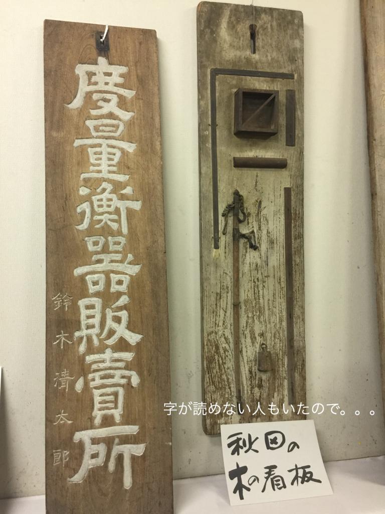 f:id:karutakko-muratan:20170706101848j:plain