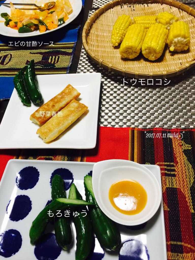 f:id:karutakko-muratan:20170712103710j:plain