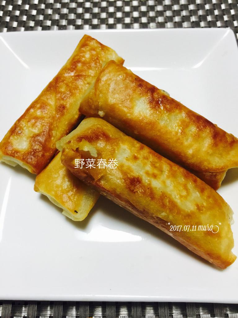 f:id:karutakko-muratan:20170712103752j:plain