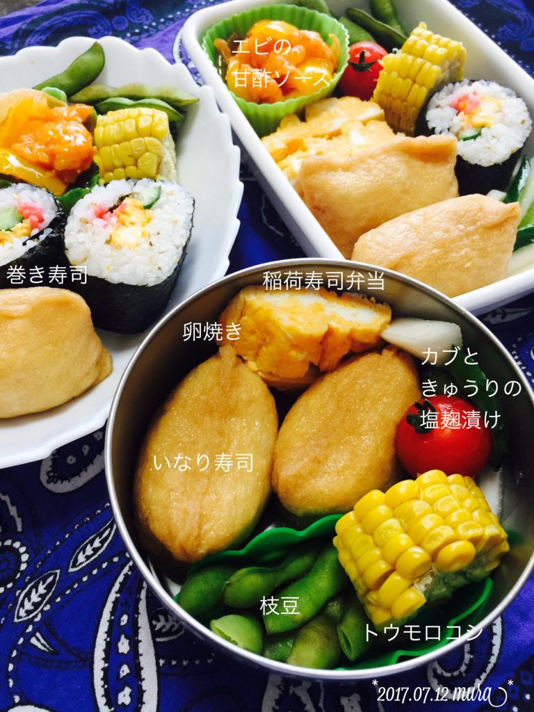 f:id:karutakko-muratan:20170712103820j:plain