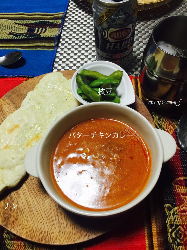 f:id:karutakko-muratan:20170713095210j:plain