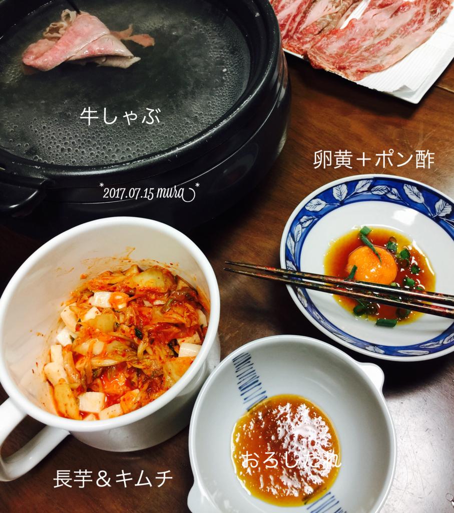 f:id:karutakko-muratan:20170716081847j:plain