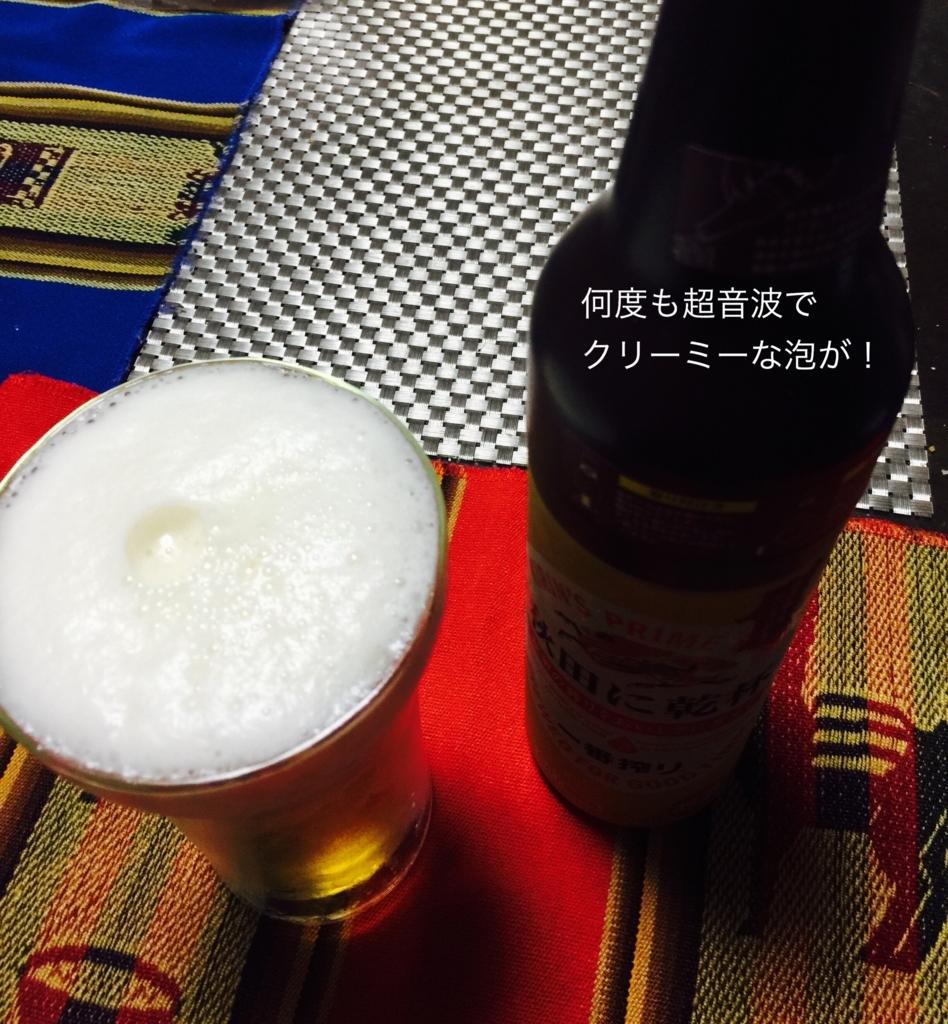 f:id:karutakko-muratan:20170720095946j:plain