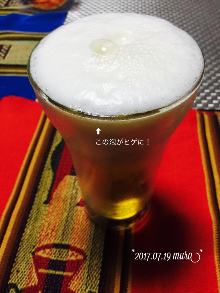 f:id:karutakko-muratan:20170720100000j:plain