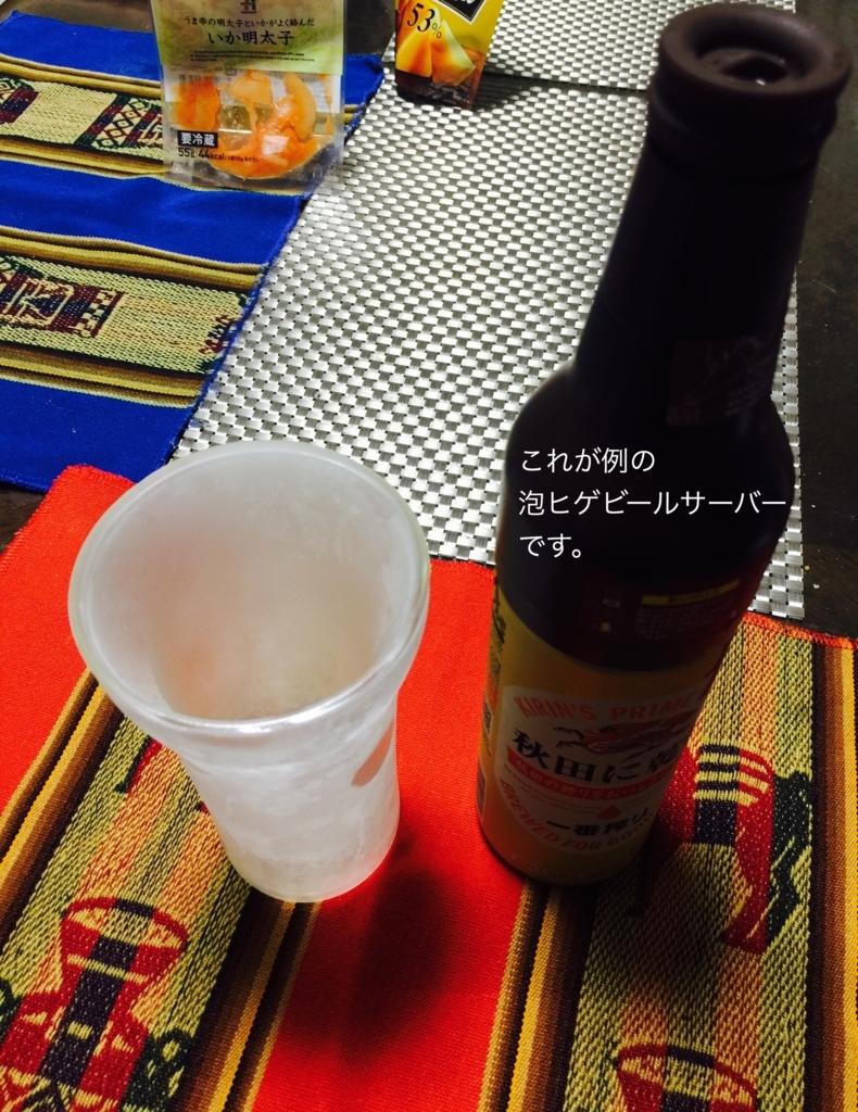 f:id:karutakko-muratan:20170720100019j:plain