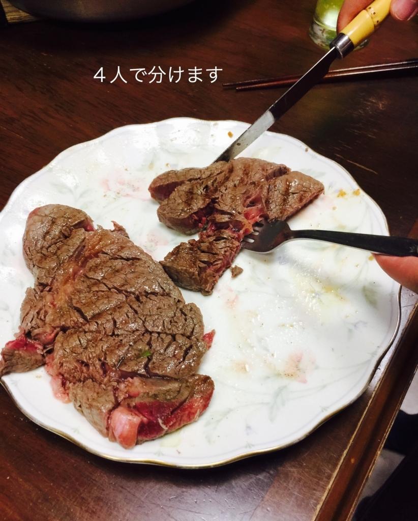 f:id:karutakko-muratan:20170730112323j:plain