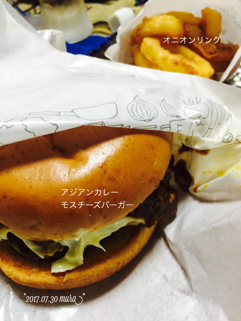 f:id:karutakko-muratan:20170731090731j:plain