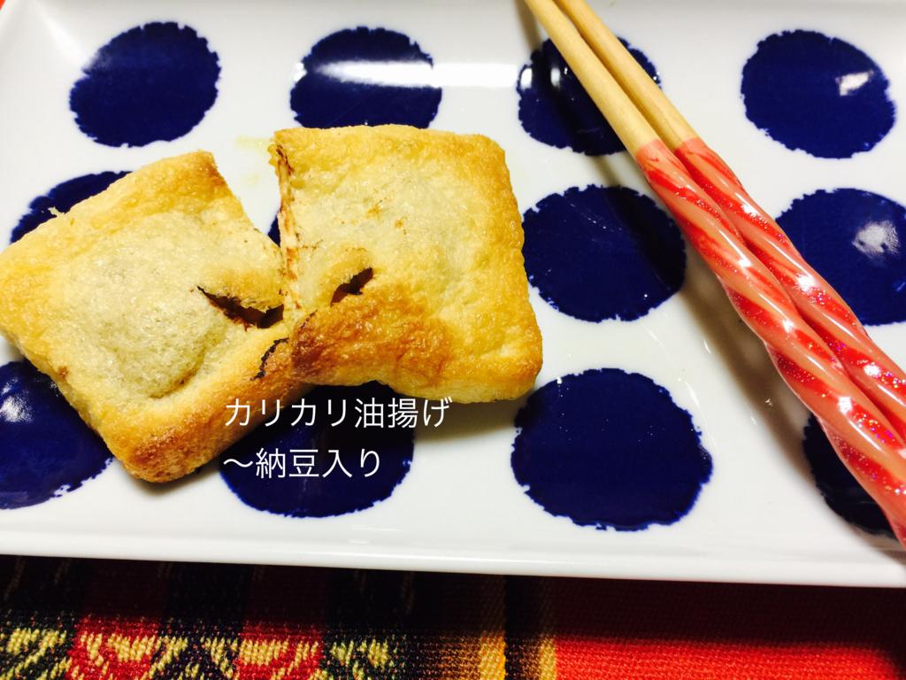 f:id:karutakko-muratan:20170810110157j:plain