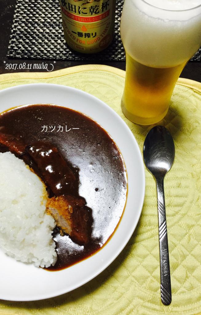 f:id:karutakko-muratan:20170812113742j:plain