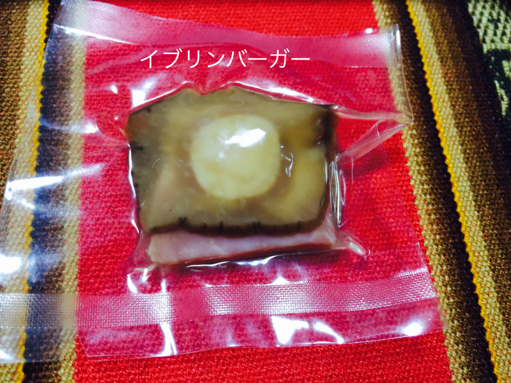 f:id:karutakko-muratan:20170816092428j:plain