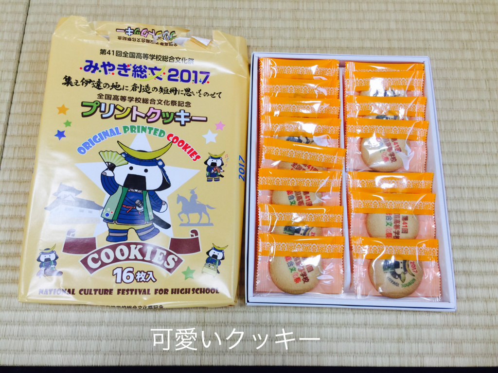 f:id:karutakko-muratan:20170817111425j:plain
