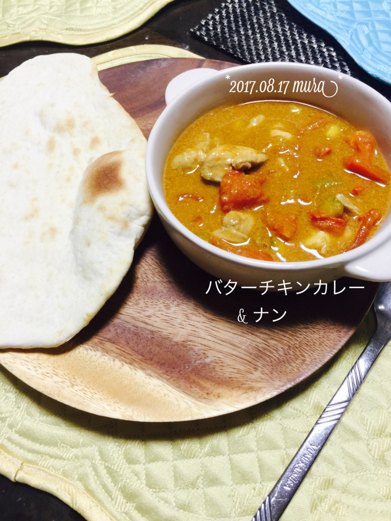 f:id:karutakko-muratan:20170818112116j:plain