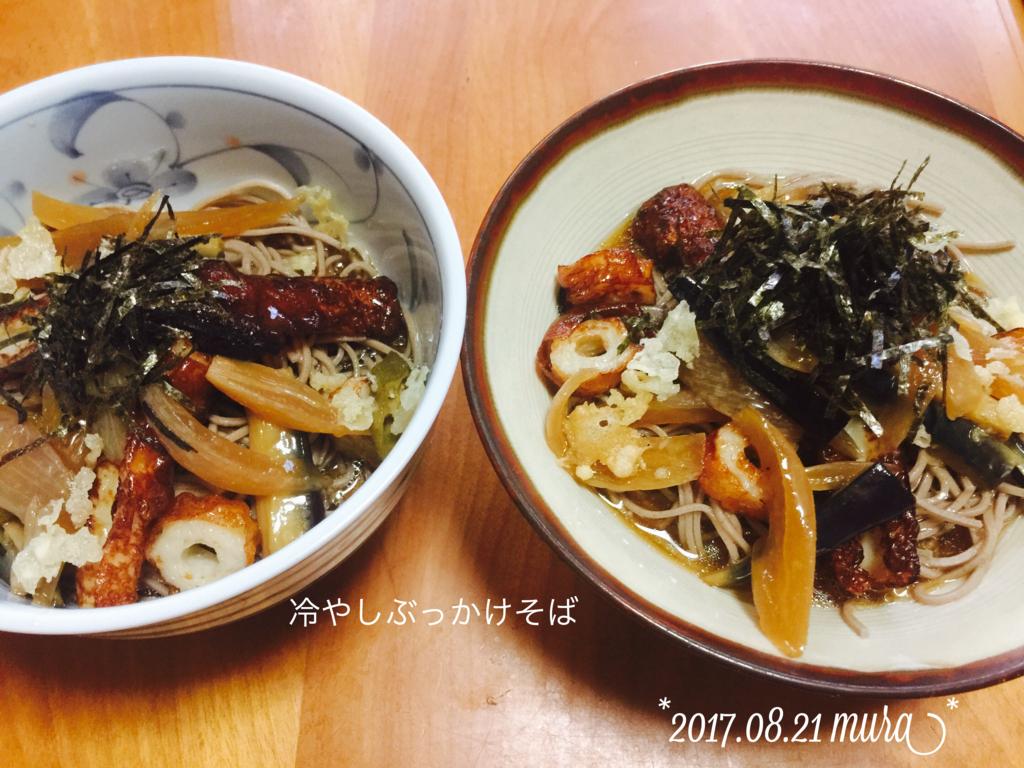 f:id:karutakko-muratan:20170822105850j:plain