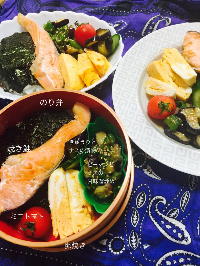 f:id:karutakko-muratan:20170822105918j:plain