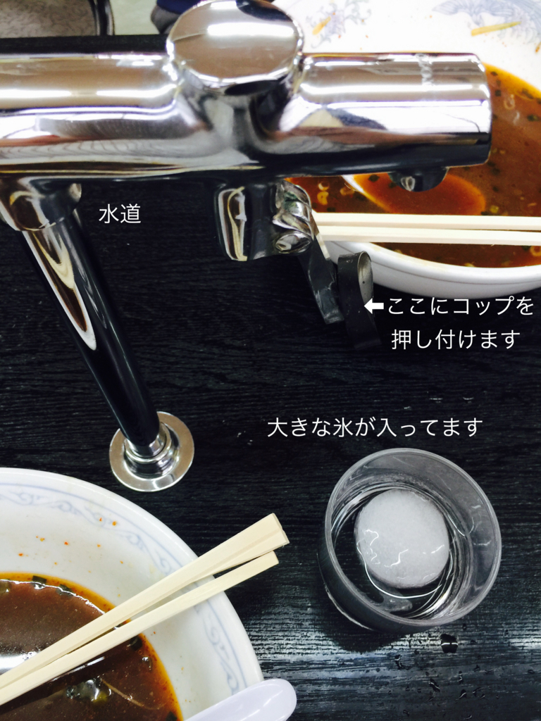 f:id:karutakko-muratan:20170827104012j:plain
