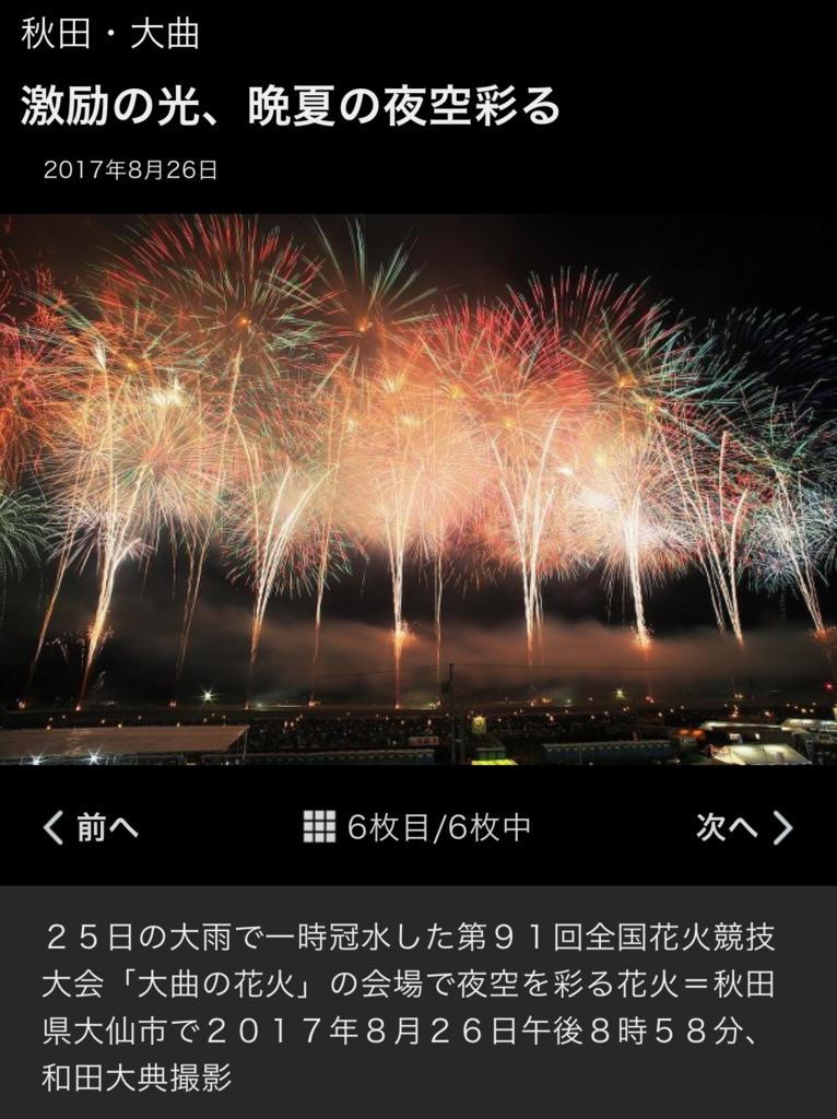 f:id:karutakko-muratan:20170827104052p:plain