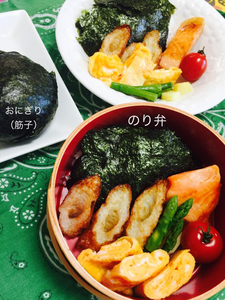 f:id:karutakko-muratan:20170901090059j:plain