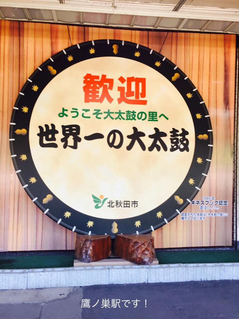 f:id:karutakko-muratan:20170902095420j:plain