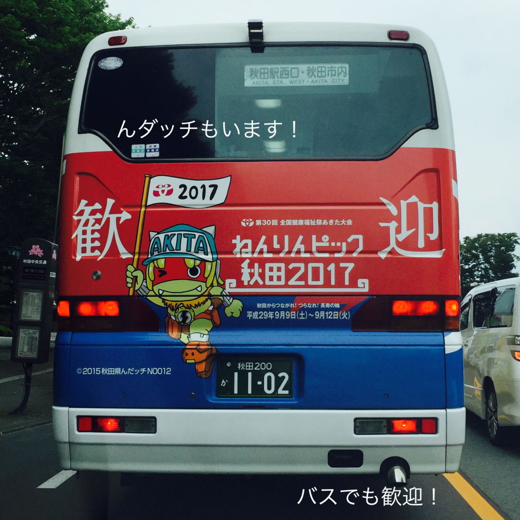f:id:karutakko-muratan:20170907093915j:plain