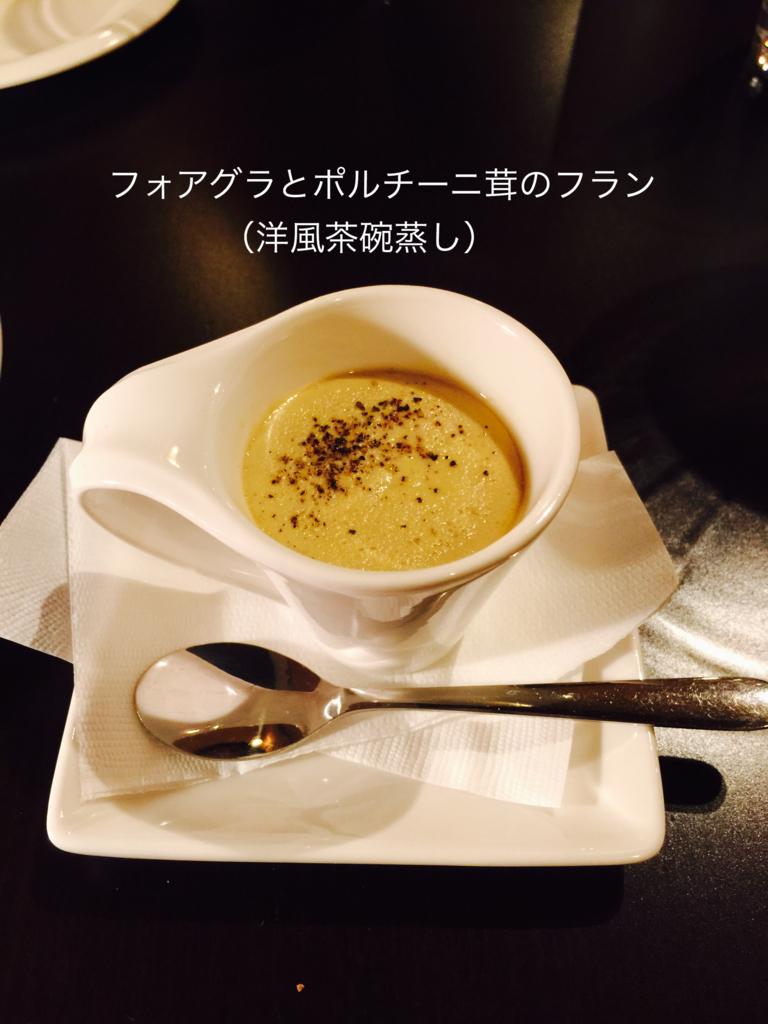 f:id:karutakko-muratan:20170909101705j:plain