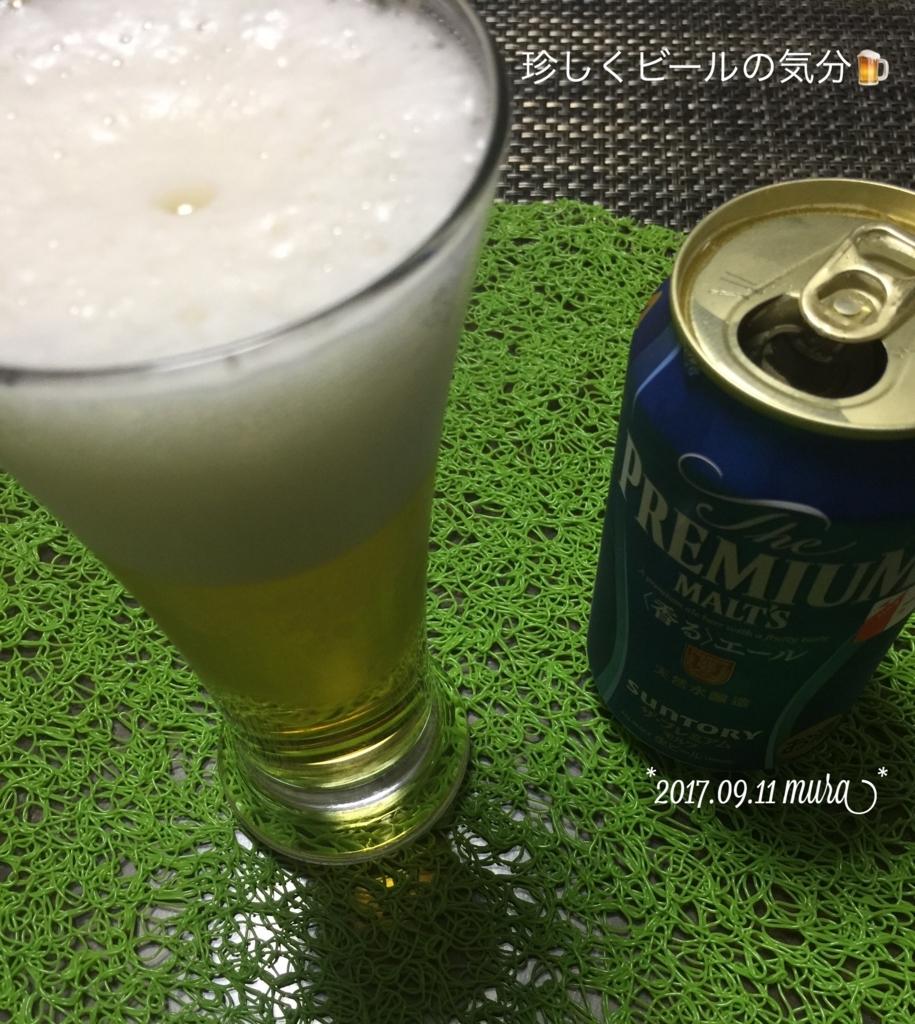 f:id:karutakko-muratan:20170912115100j:plain