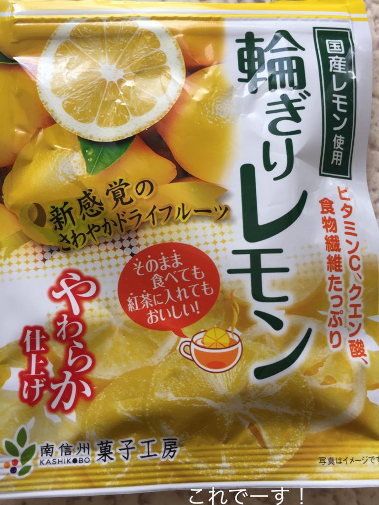 f:id:karutakko-muratan:20170914101342j:plain