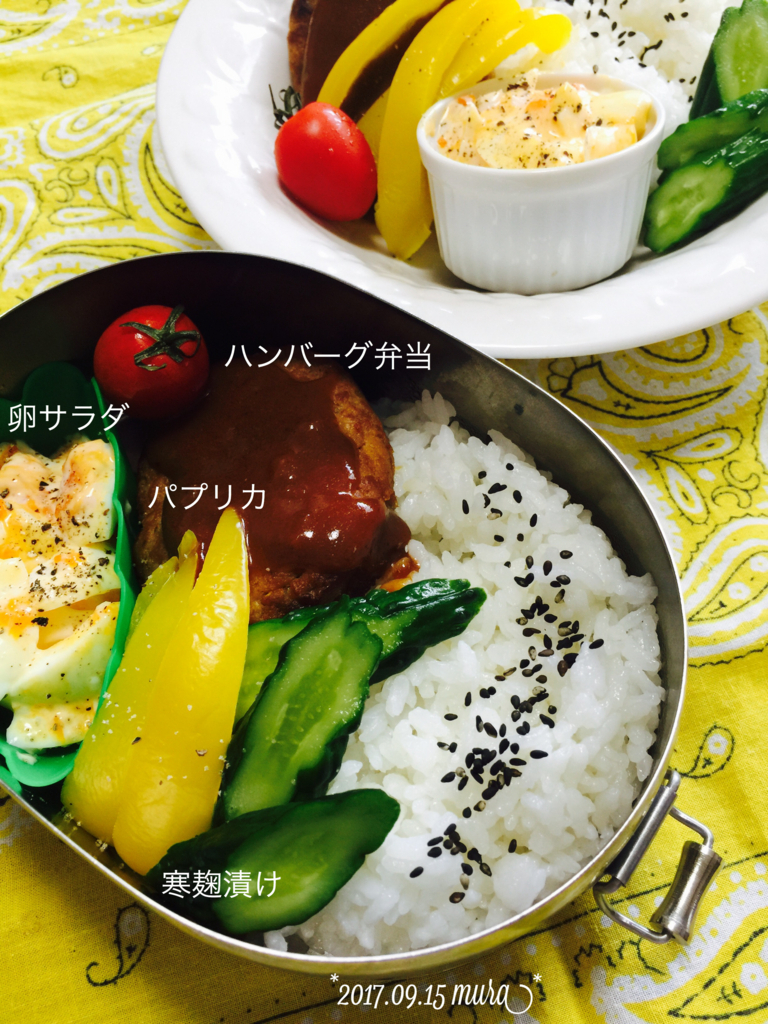 f:id:karutakko-muratan:20170915113225j:plain