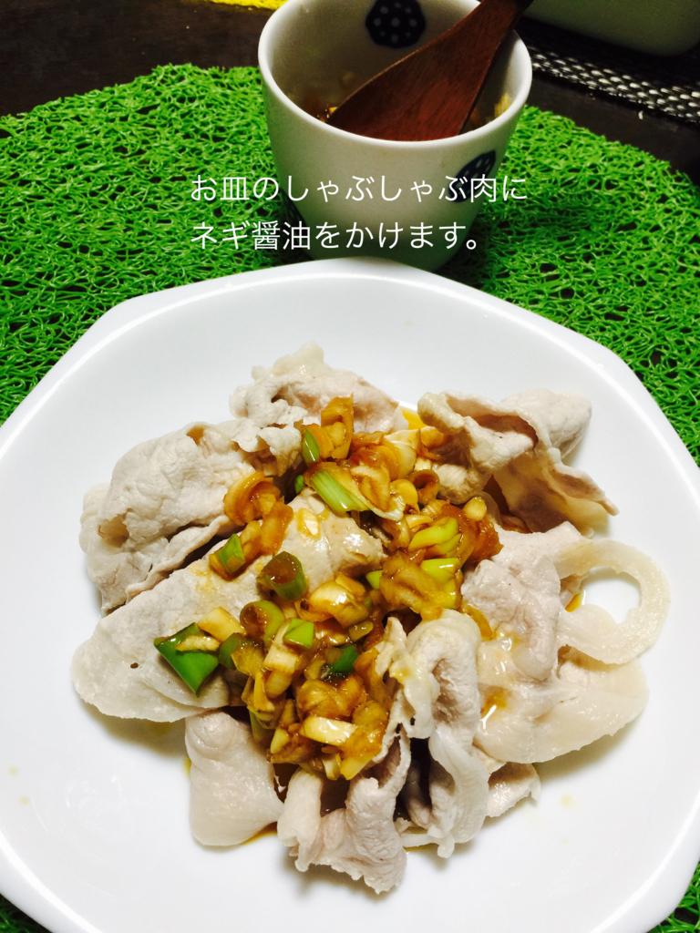 f:id:karutakko-muratan:20170915150809j:plain