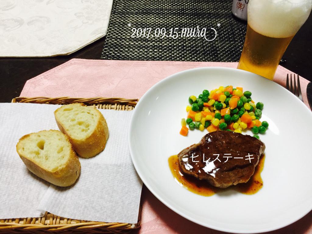 f:id:karutakko-muratan:20170916162653j:plain
