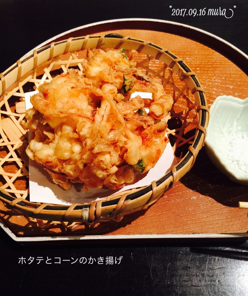 f:id:karutakko-muratan:20170916212608j:plain