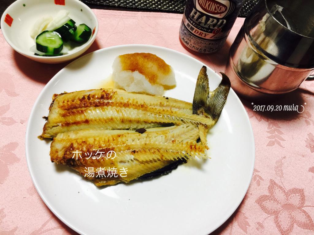 f:id:karutakko-muratan:20170920102100j:plain