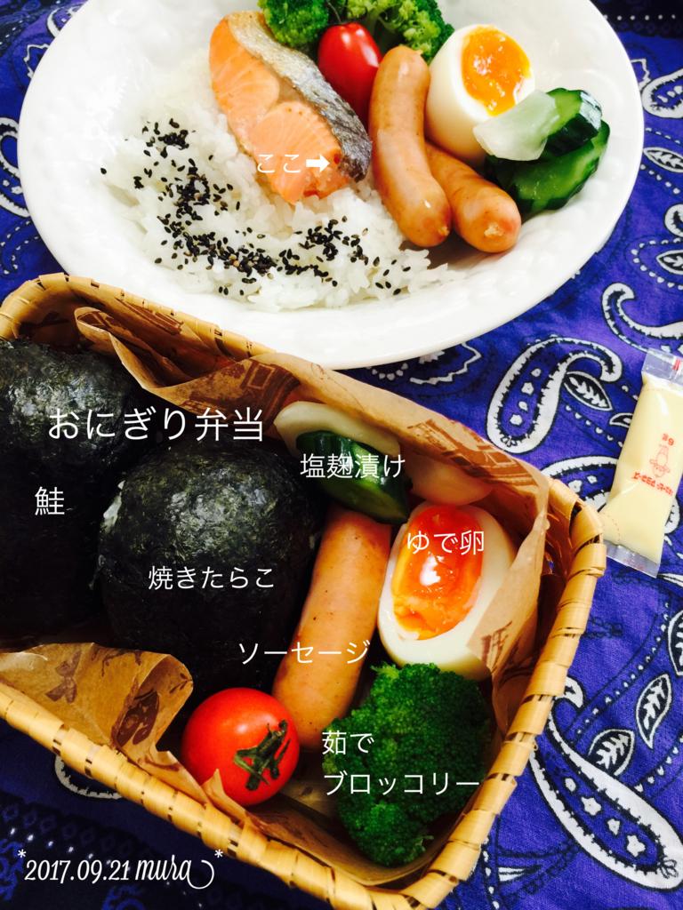 f:id:karutakko-muratan:20170921111526j:plain