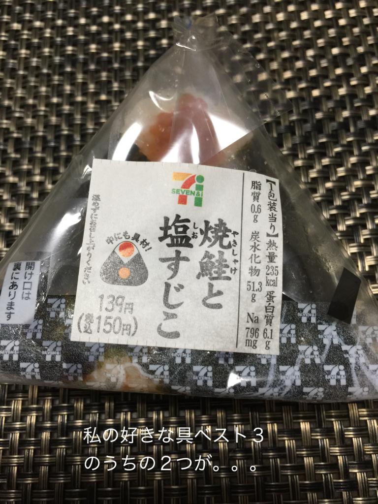 f:id:karutakko-muratan:20170923091559j:plain