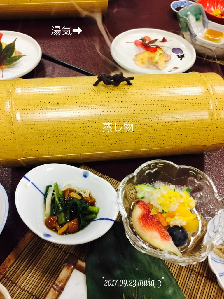 f:id:karutakko-muratan:20170923232019j:plain