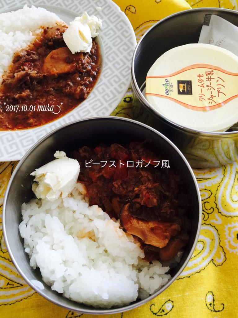 f:id:karutakko-muratan:20171001081111j:plain