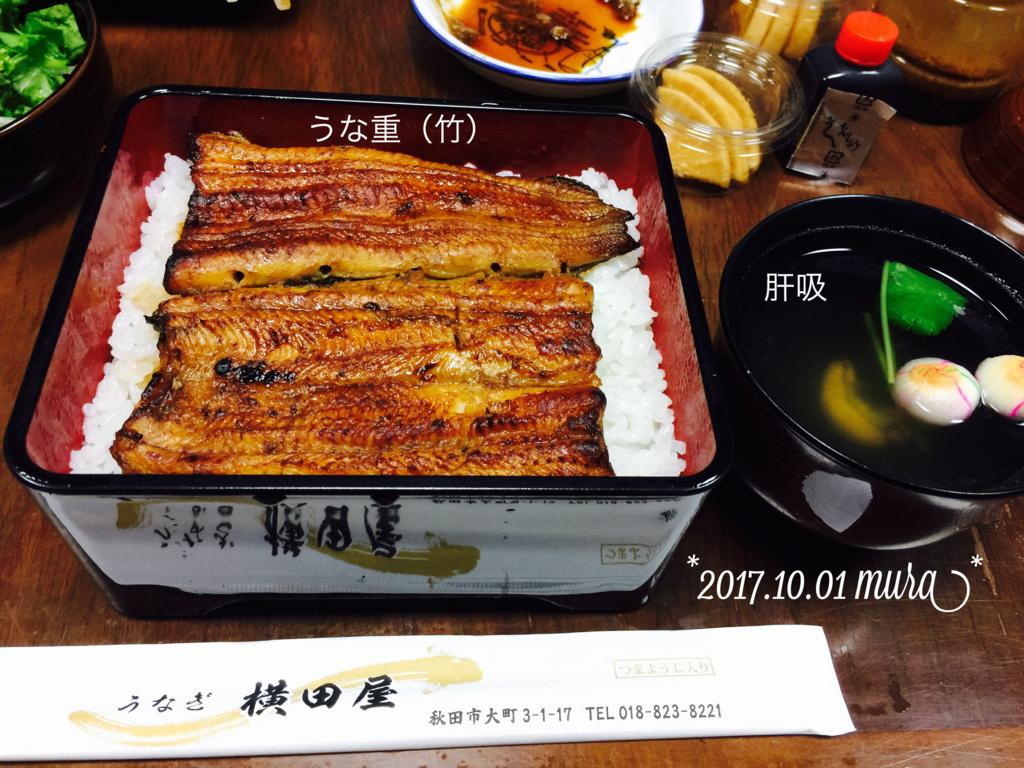 f:id:karutakko-muratan:20171002084743j:plain