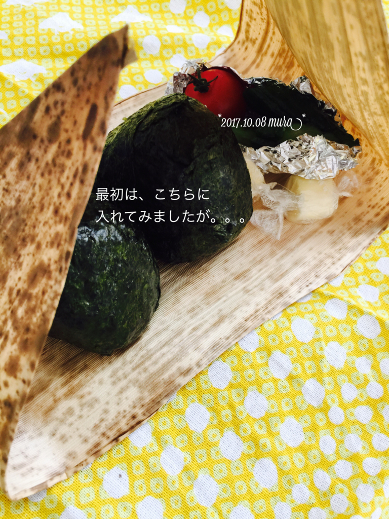 f:id:karutakko-muratan:20171008093740j:plain