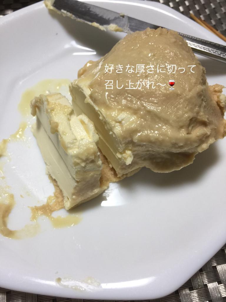 f:id:karutakko-muratan:20171010094530j:plain